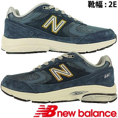 new balance 2e
