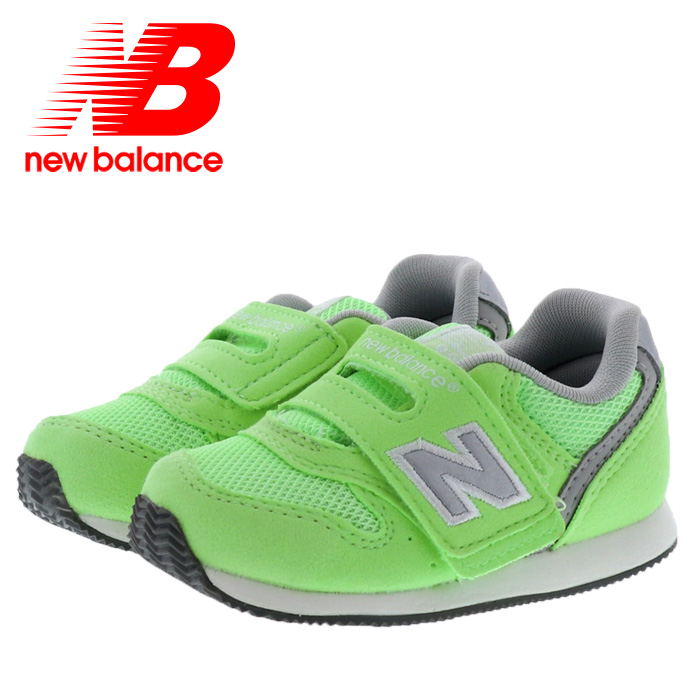 New Balance baby kids sneakers mint NB FS996 MTI shoes shoes