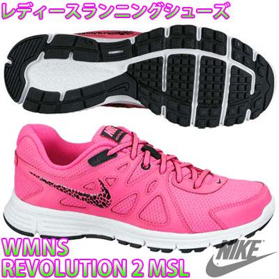 Nike women's shoes women's Revolution 2 MSL NIKE 554901 cheap jogging shoes  athletic shoes fitness Marathon