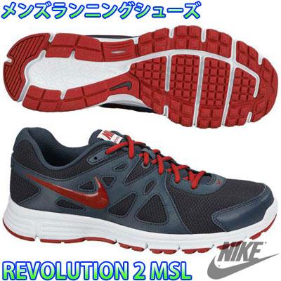 Nike jogging shoes 554954 Revolution 2 MSL running shoes NIKE REVOLUTION 2  MSL fitness Marathon shoes
