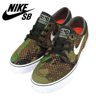 Nike Zoom Stefan Janoski Cnv Prm Chaussures De Skate collections de dédouanement JPycIE