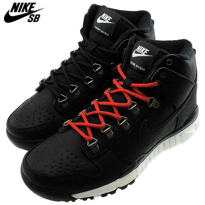 nike sb dunk high r/r black shoes