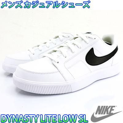 王朝建興低 SL 666900 耐克王朝光低男士運動鞋運動鞋學校