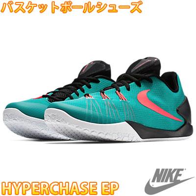 Nike hyper Chase basketball shoes NIKE HYPER CHASE EP bash low cut 705364