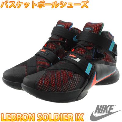519ef776021 ... nike nike lebron soldier 9 nike lebron soldier ix mens basketball shoes  bash 749417