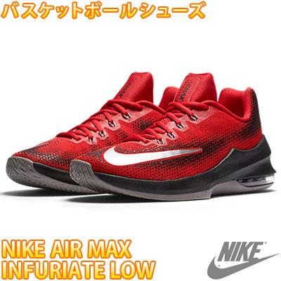 naikirokattobasukettoborushuzueamakkusuinfuyurieitoro紅黑NIKE 852457-600