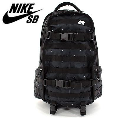 nike sb backpack white