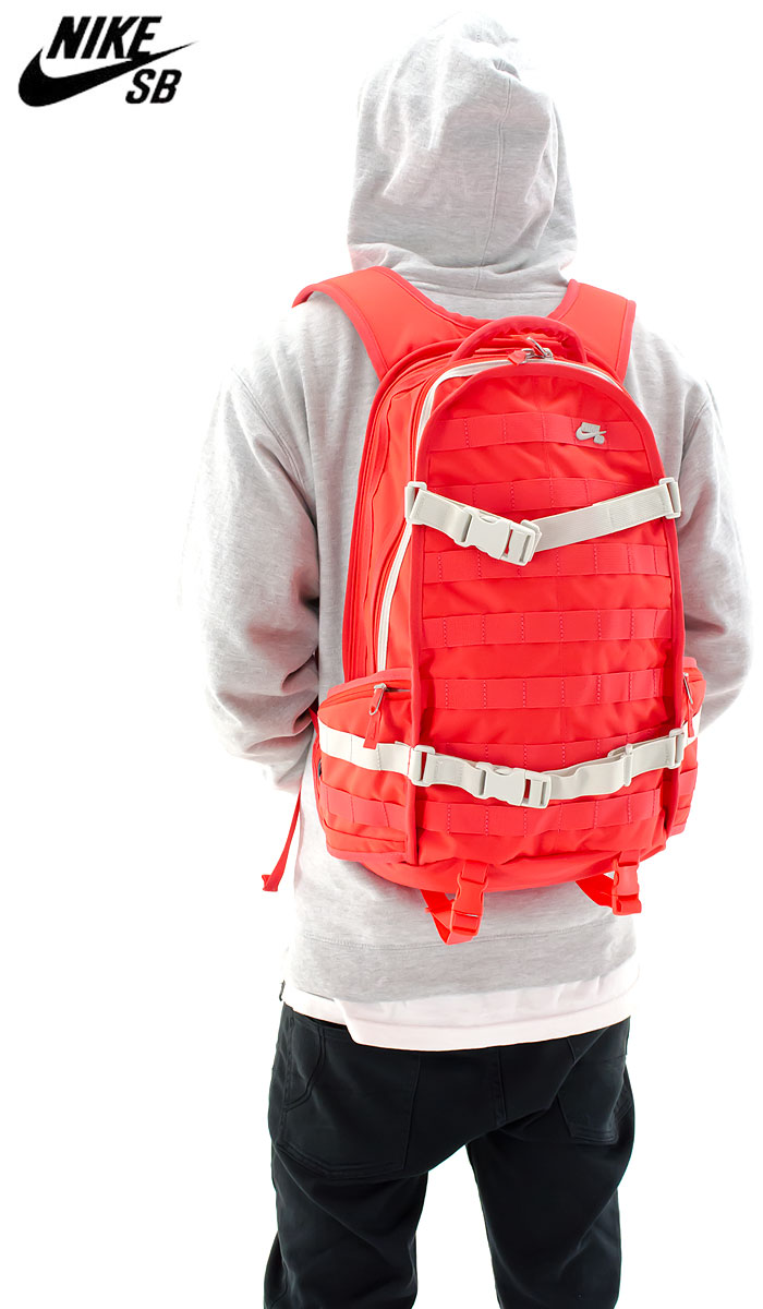 nike sb rpm backpack red