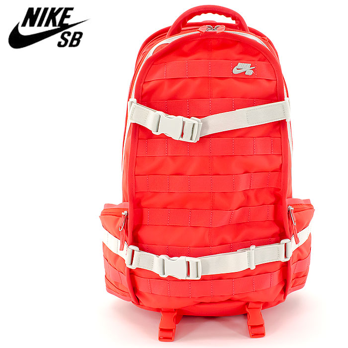 nike sb backpack pink