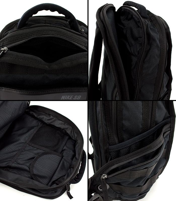 nike sb rpm backpack sale