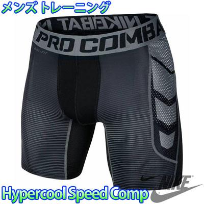 Nike Pro combat HyperCool speed compression shorts NIKE 621967