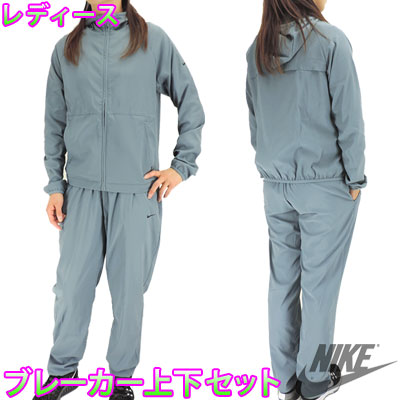 nike womens sweat suits