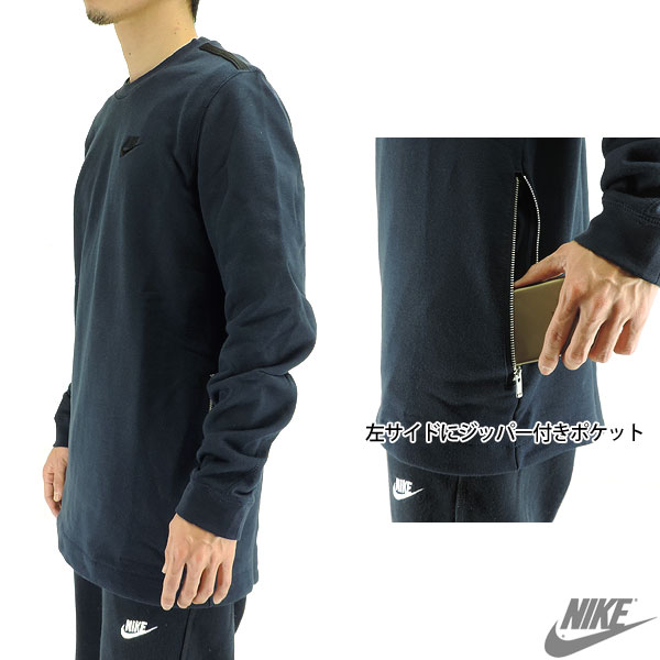 Nike crew neck sweat trainer 727335 NIKE modern crew men's sale stock  popular picks