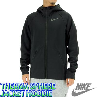 Nike men training parka 800220 jacket sports NIKE
