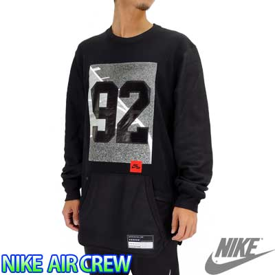 Nike aircrew NIKE AIR CREW sweat shirt trainer men basketball casual 802641