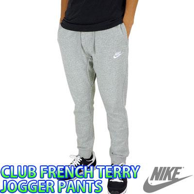 97be786b upsports: Nike jogger underwear 804466 sweat shirt underwear NIKE ...