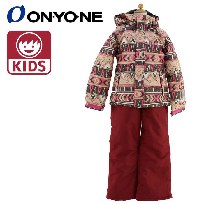スキーウェア 上下セット 130 140 150 160 オンヨネ ONYONE ジャケットパンツセット サイズ調節 子供
