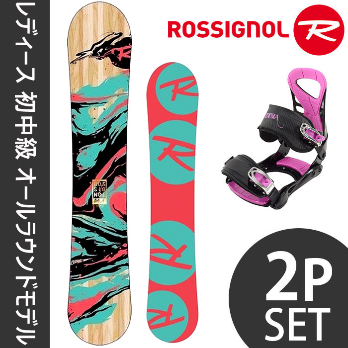 処分価格 ロシニョール 初中級 スノーボード2点セット 142 146cm ガールズ レディース 17 ROSSIGNOL GALA
