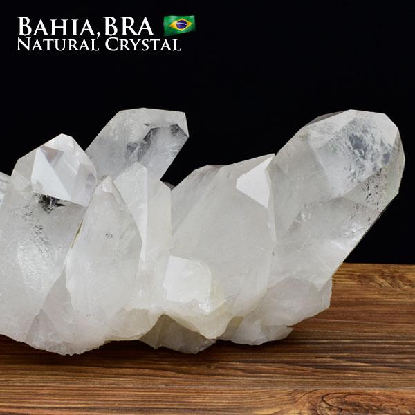 水晶 クラスター 原石【ブラジル・バイーア州産】【約1658g】ブラジル産|バイーア産|水晶|群晶|原石|クラスター|透明度抜群|バイーア|天然石|