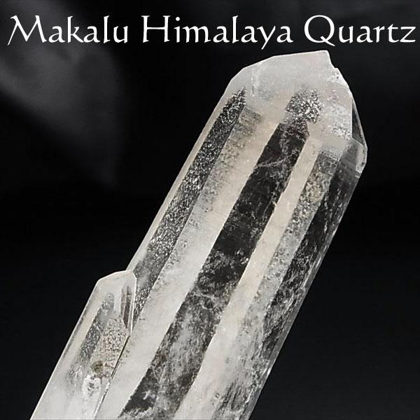 マカルー産 ヒマラヤ水晶 結晶 【ファントム】【レインボー】【約137.8g】 【ヒマラヤ マカルー産】ネパール|マカルー産|水晶|結晶|天然石|