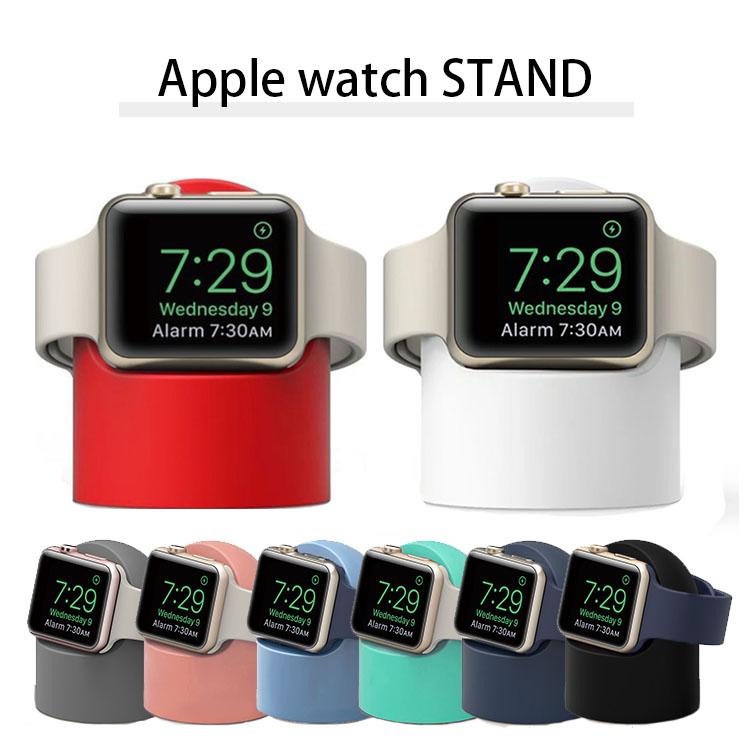 AppleWatch スタンド 38mm 40mm 42mm 期間限定 44mm 充電ドッグ アクセサリー Apple Watch 充電スタンド SE シリコン 充電 クレードル 卓上 TPU 即日出荷 アップルウォッチ 6 Series ソフト