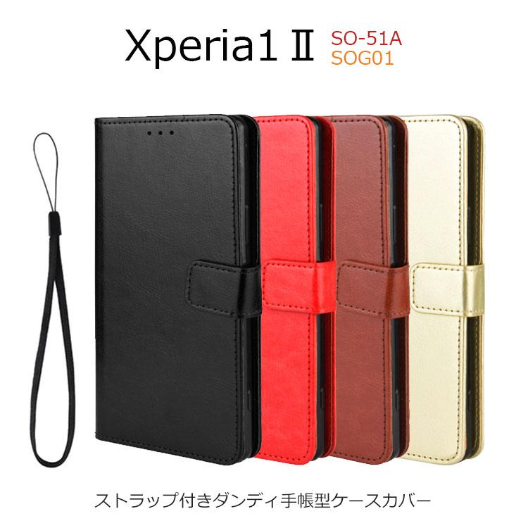 Xperia 1 II ケース カバー エクスペリア ii エクスペリア1 マーク2 スマホケース カード収納 ソフト シリコン 耐衝撃 手帳 TPU SOG01 かわいい ストラップ スタンド SO-51A カードポケット 新着セール シンプル 2020モデル おしゃれ 手帳型 PUレザー