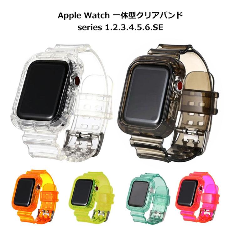 AppleWatch バンド アップルウォッチ6 Apple Watch ベルト メンズ おしゃれ ケース 38mm Series 44mm ご注文で当日配送 レディース SE 6 アップルウォッチSE 40mm 当店一番人気 アップルウォッチ カバー 42mm