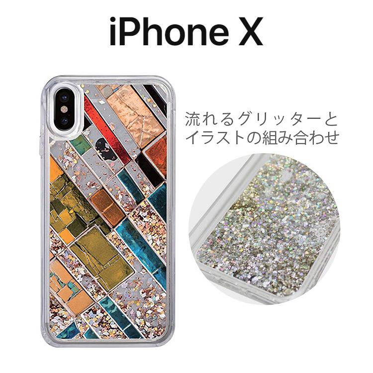 iPhone X アイフォン かわいい ラメ グリッター キラキラ iPhoneX ケース icover Sparkle お取り寄せ スパークルケース アイカバー カバー ストーンアート Stone 期間限定 超激得SALE アイフォンX 動く Art case 流れる