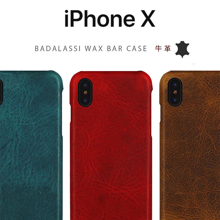 10%OFF iPhone X アイフォン バダラッシ カルロ シンプル おしゃれ iPhoneX ケース SLG Design case 本革 バダラッシーワックスバーケース お取り寄せ エスエルジー Wax レザー 休み アイフォンX カバー Badalassi Bar