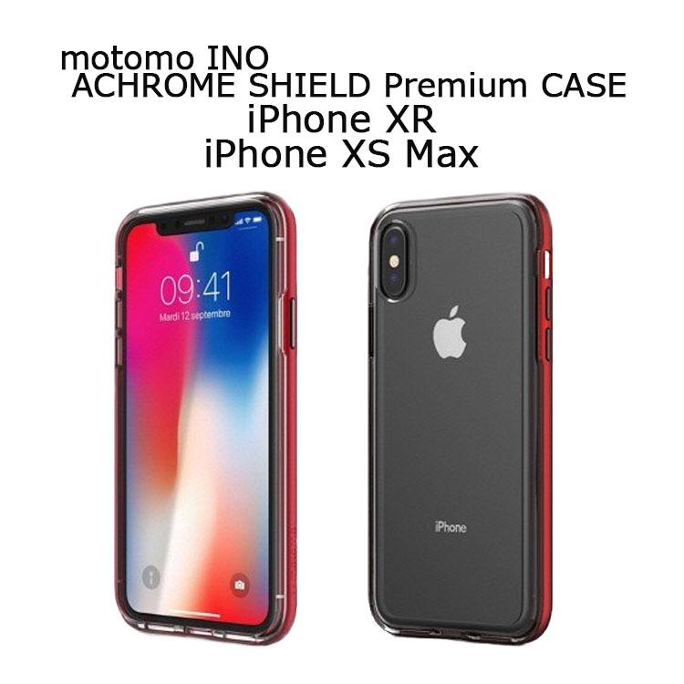 透明 クリア バンパー シンプル Qi Qi 人気 対応 ワイヤレス充電 祝開店大放出セール開催中 iPhone XS Max ケース XR motomo お取り寄せ プレミアムケース ACHROME カバー イノ 5.8インチ SHIELD アクロムシールド モトモ アイフォン 背面クリアケース CASE INO Premium