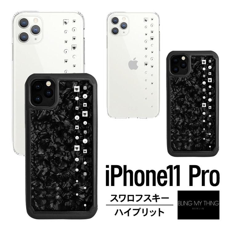 アイフォン11 プロ ケース アイフォン 11 アイフォン11プロケース iPhone11 国内在庫 Pro iPhone iPhone11Pro クリア 新品未使用 ブラック スワロフスキー キラキラ ラインストーン スリム お取り寄せ レディース My Thing カバー スマホカバー LUX おしゃれ 薄型 Bling かわいい シンプル