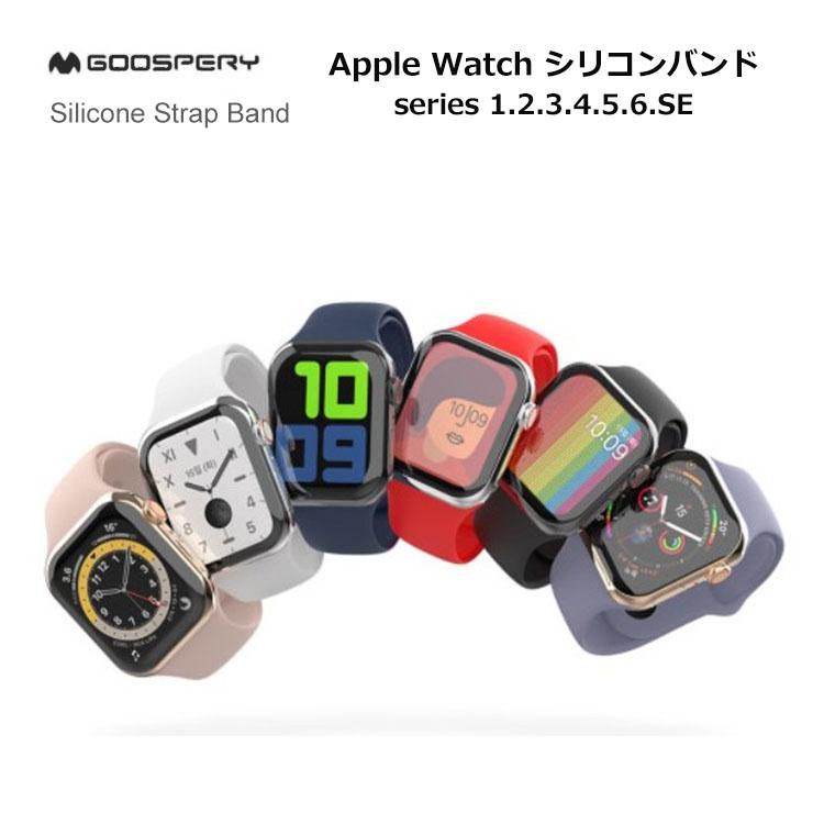 AppleWatch バンド アップルウォッチ6 [並行輸入品] ご予約品 Apple Watch ベルト ピンク 防水 メンズ 6 Series アップルウォッチ シリコン SE レディース おしゃれ アップルウォッチSE