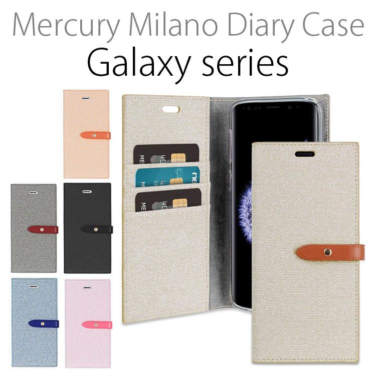 ギャラクシー SC-02K SCV38 SC-03K SCV39 SC-01K SCV37 SC-02J SCV36 SC-03J SCV35 SC-02H 最新 SCV33 SC-05G SCV32 女性向け ダイアリー S9+ GALAXY ケース MILANO S7edge NOTE8 S8 手帳型 耐衝撃 Galaxy S9 店舗 Mercury レディース S8+