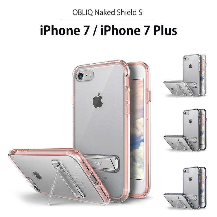 iPhoneSE2 ケース iPhoneSE iPhone 8 7 カバー アイフォンSE 価格 アイフォン ブランド お取り寄せ SE 第2世代 iPhone8 iPhone7 S Naked + キックスタンド搭載 ポリカーボネイト 中古 アイフォン7 ハードケース バンパー アイフォン8 TPU Shield シリコン カ OBLIQ