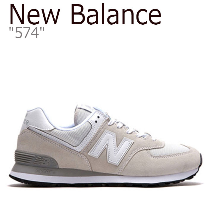 ml574 new balance beige