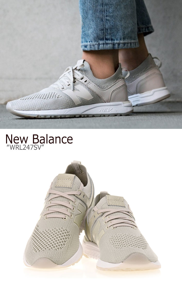 new balance 247 mrl