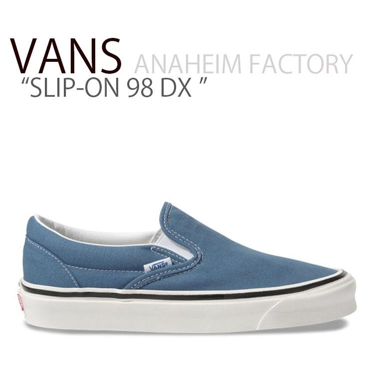 ヴァンズ vans SLIPON slip-on スリッポン 98DX アナハイム 希望者のみラッピング無料 anaheim アナハイムスリッポン ネイビー ブルー BLUE blue 価格 交渉 送料無料 ANAHEIM VN0A3JEXR3U1 98 レディース 青 SLIP-ON FA19 DX VANS シューズ NAVY メンズ バンズ