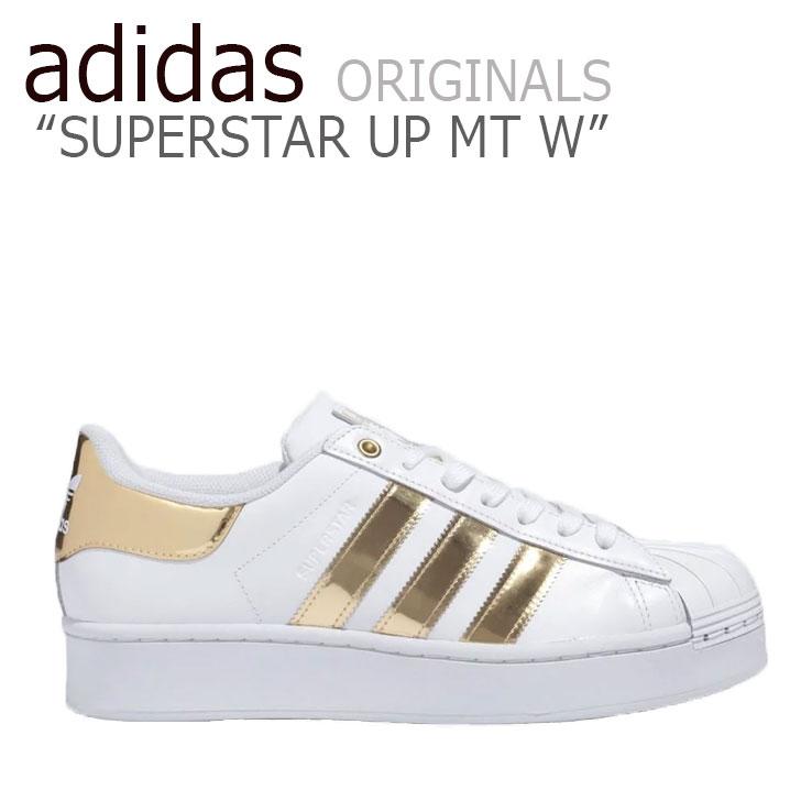 adidas superstars up