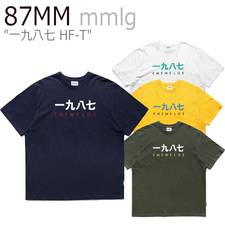 87mm パルチル NEW ARRIVAL エムエム 87MMTシャツ 海外並行輸入正規品 mmlgTシャツ ロゴT MMLGハーフT mmlgハーフT ロゴ 韓国 人気 トレンド 韓国ファッション 87MM mmlg Tシャツ パルチルエムエム カーキ パープル PURPLE YELLOW 一九八七 レディース KHAKI WHITE HF-T ネイビー ホワイト MMLG-20SS-T030 イエロー ウェア NAVY メンズ ハーフT
