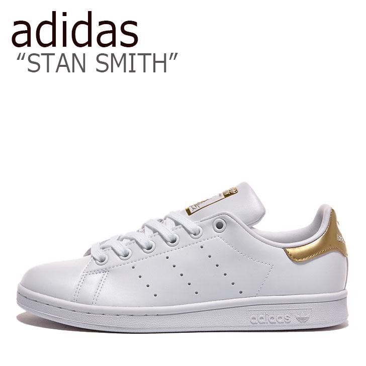 アディダススニーカー ADIDAS Stan Smith スタンスミススニーカー adidasシューズ アディダスシューズ スタンスミスシューズ アディダス靴 運動靴 白 金 海外直輸入USED品 アディダス スタンスミス スニーカー 100%品質保証! 未使用品 ゴルード スタン GY2919 GOLD レディース STAN WHITE スミス 中古 メーカー公式ショップ adidas シューズ メンズ ホワイト SMITH