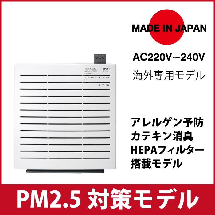 EP-A3000 更換篩檢程式