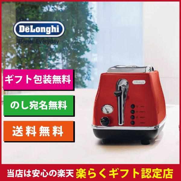 トースター デロンギ CTO2003J-R レッド DeLonghi アイコナコレクション ポップアップトースター 送料無料