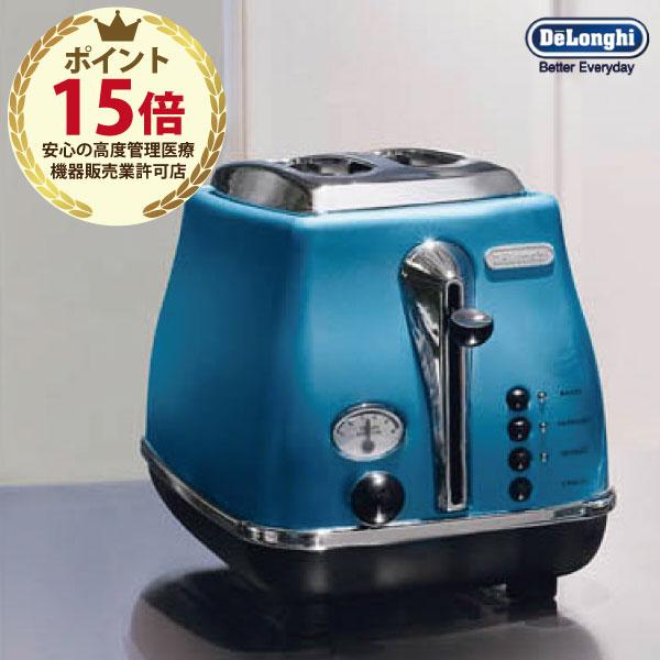 デロンギ トースター CTO2003J-B ブルー ICONA アイコナコレクション ポップアップトースター