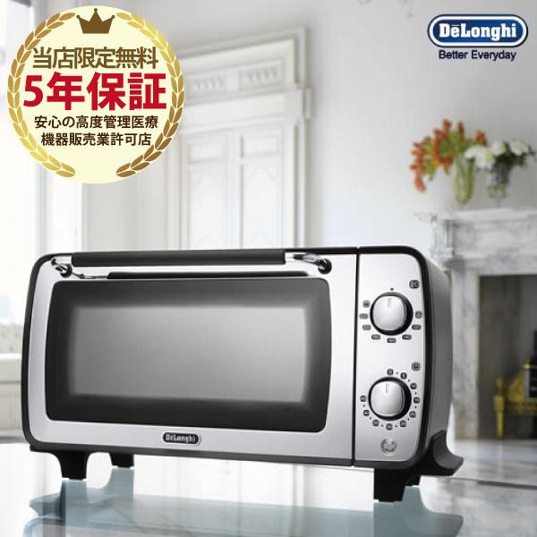 【5年保証付】デロンギ オーブントースター DeLonghi ディスティンタコレクション EOI407J-BK ブラック トースター オーブン