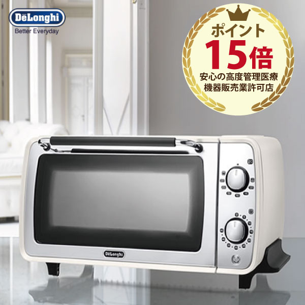 デロンギ オーブントースター DeLonghi ディスティンタコレクション EOI407J-W ホワイト トースター オーブン