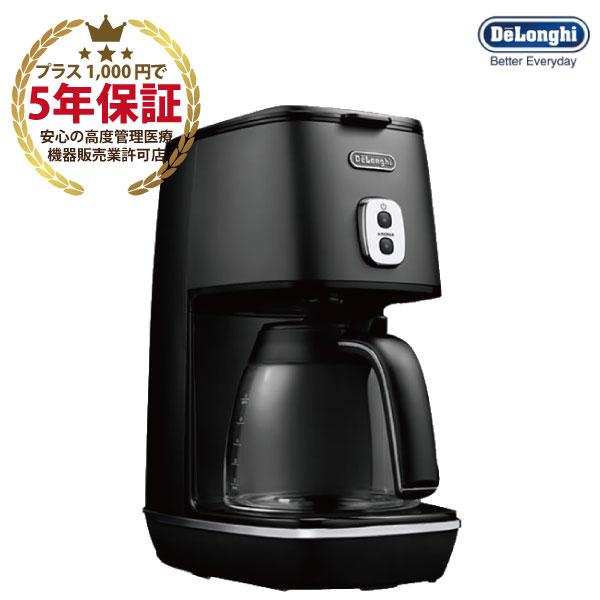 デロンギ コーヒーメーカー ディスティンタコレクション ICMI011J-BK ドリップコーヒーメーカー ブラック [0]