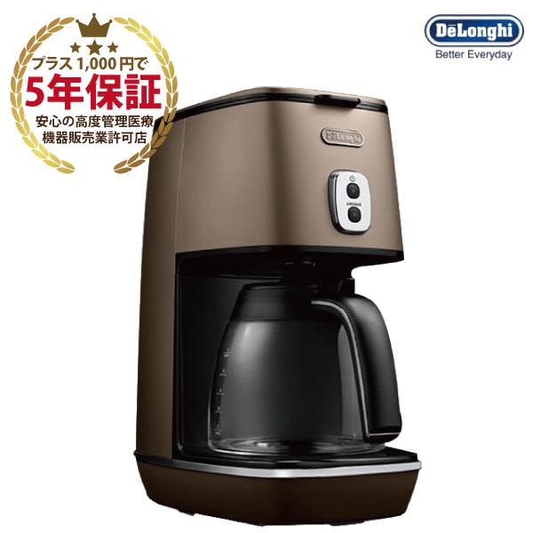 デロンギ コーヒーメーカー ディスティンタコレクション ICMI011J-BZ ドリップコーヒーメーカー フューチャーブロンズ [0]