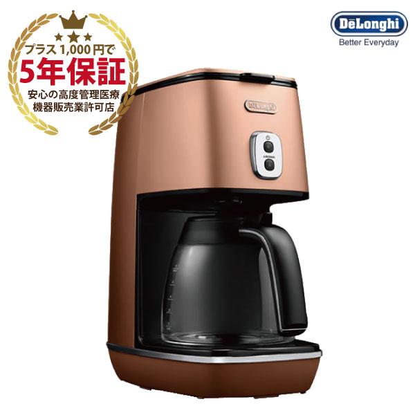 デロンギ デロンギ コーヒーメーカー ICMI011J-CP ディスティンタコレクション [0] ICMI011J-CP ドリップコーヒーメーカー スタイルコッパー [0], 笠岡市:ed26782b --- ryusyokai.sk