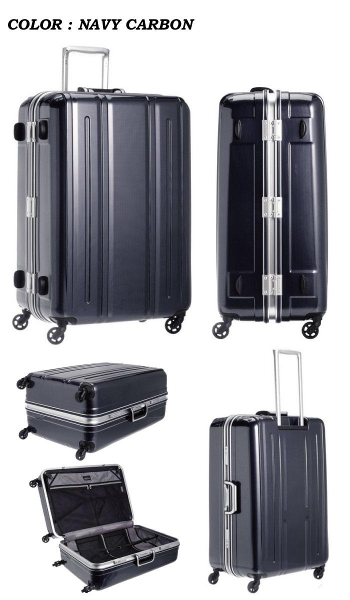 送料無料スーツケース大型キャリーバッグキャリーケースMLサイズフレームタイプで堅牢&軽量!EVERWINBELIGHTネイビーカーボン82L
