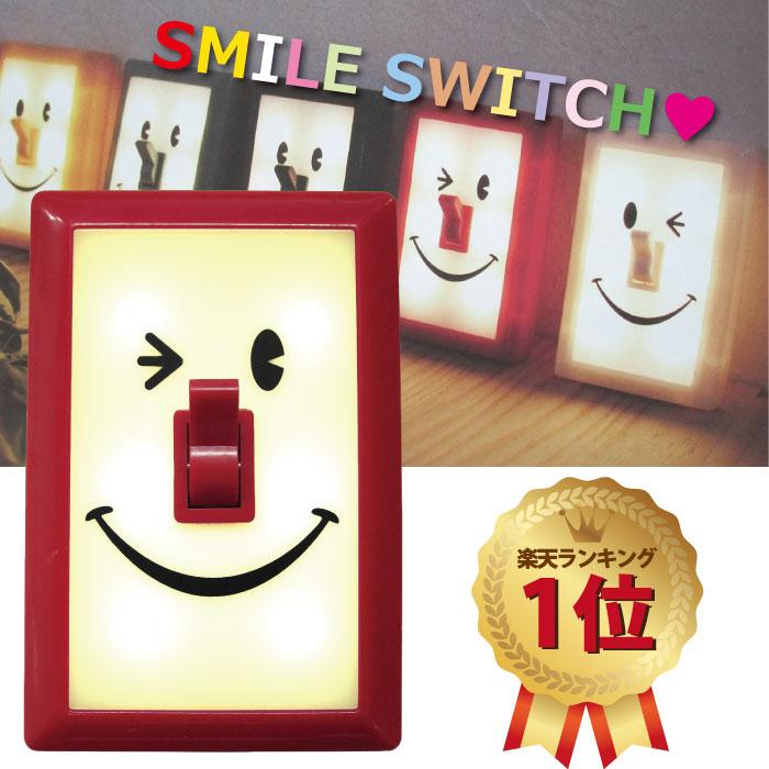 【レビューでメール便送料無料】スマイルスイッチSmileSwitchハイビスカス(レッド)取付かんたん!スイッチ型の電池式LEDライト♪